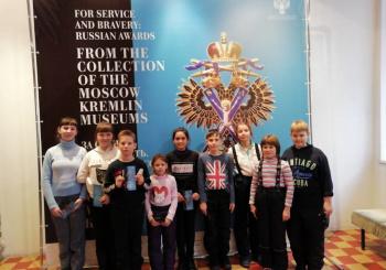 «Сокровища музеев Московского кремля»