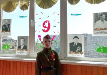 """Всероссийская акция """"Окна Победы"""""""
