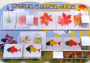 Развивающие занятия у детей 3 и 4 групп