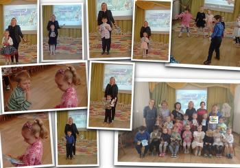 Итоги конкурса  чтецов «Зимушка -зима», прошедшего 5 февраля для дошкольников