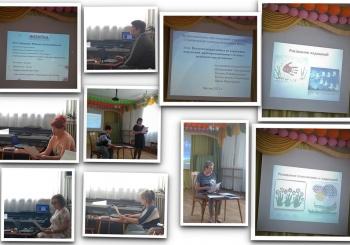 Педагогическая  конференция от 10.06.2021г.