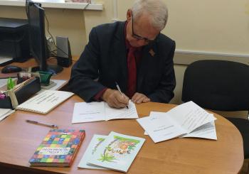 У нас в гостях автор детских стихов, загадок и песен - Сергей Прохоров