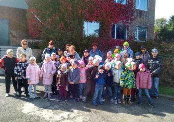 Ученики начальной школы и воспитанники детского сада посетили Ботанический сад