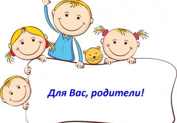 Указ Президента РФ «О дополнительных мерах государственной поддержки инвалидов»