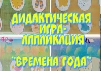 Памятки о мерах пожарной безопасности