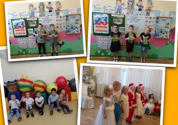 Поздравляем наших маленьких выпускников детского сада - 1, 4 и 7 группы!