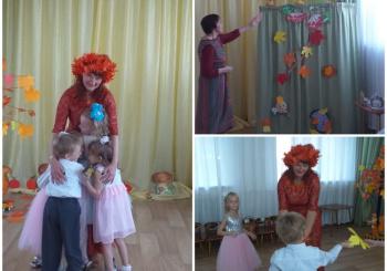 Дети старших групп встретились с осенью