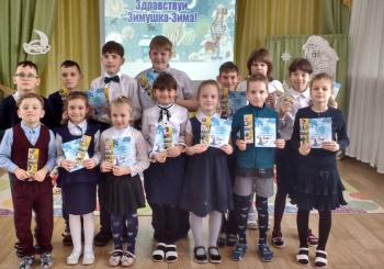 Итоги конкурса  чтецов «Зимушка -зима», прошедшего 4 февраля для учеников начальной школы